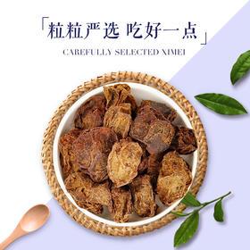 济公严选乌梅 80g*3包|芳香沁人 口感酸甜 肉质结实【休闲零食】