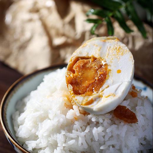 [味海鸭蛋礼盒装] 蛋黄松沙细腻 蛋白Q弹爽滑   70g*20枚 商品图2