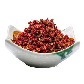 【竹溪特产】大红袍花椒130g