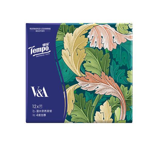 Tempo得宝V&A博物馆联名绿野骑士款手帕纸4层24小包 纸巾小包便携装餐巾纸 商品图5