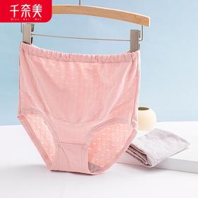 千奈美简约纯色透气轻薄内裤高腰提臀舒适亲肤孕期内裤