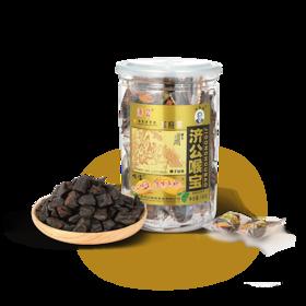 济公喉宝140g*3罐| 清润爽口 绵柔可口【休闲零食】