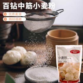 百钻中筋面粉500g包子饺子粉中式面点粉