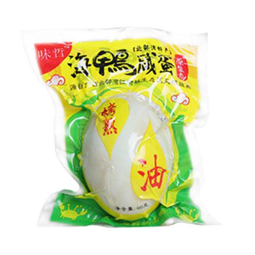 [味海鸭蛋礼盒装] 蛋黄松沙细腻 蛋白Q弹爽滑   70g*20枚 商品图10