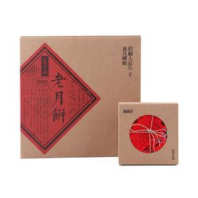 优选新品 | 东坡老月饼 传统手工制作 馅料饱满 酥软可口 口味纯正 250g*4块 中秋礼品 包邮