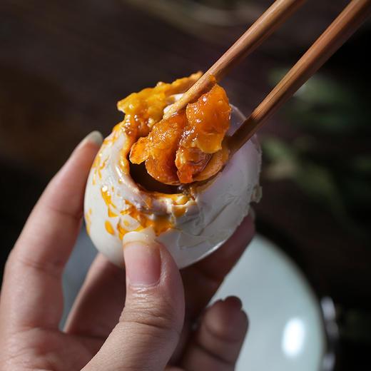 [味海鸭蛋礼盒装] 蛋黄松沙细腻 蛋白Q弹爽滑   70g*20枚 商品图3