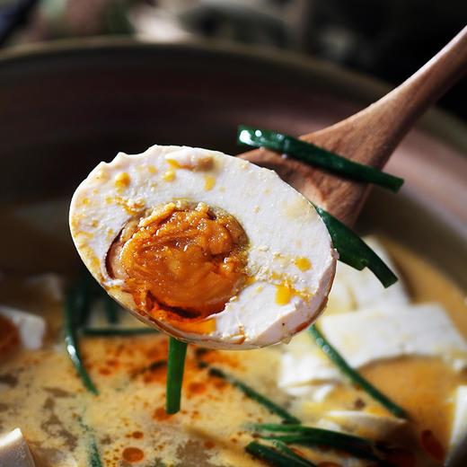 [味海鸭蛋礼盒装] 蛋黄松沙细腻 蛋白Q弹爽滑   70g*20枚 商品图0