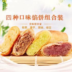 宝相素饼 50g/枚×5枚/盒×4盒