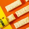 【半岛商城】软蛋翻身·咸蛋黄酥 , 层层酥脆,绵软细腻,松沙多油 商品缩略图3