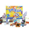 【为思礼】圣诞礼物丨海星鸟星球建造师 儿童科学启蒙陪伴玩具steam手工玩具线上课程 商品缩略图0