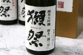 【上海 10月17日】獭祭 VS 风之森品鉴会,清酒之争,一触即发!