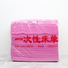 一次性18G床单粉色白色蓝色80-90条装