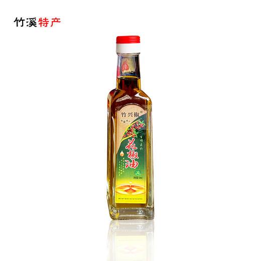 【竹溪特产】花椒油冷榨香麻128ml 商品图3