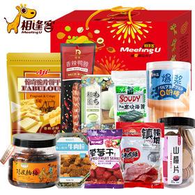 锦绣富月 中秋礼盒 内含10种美味零食