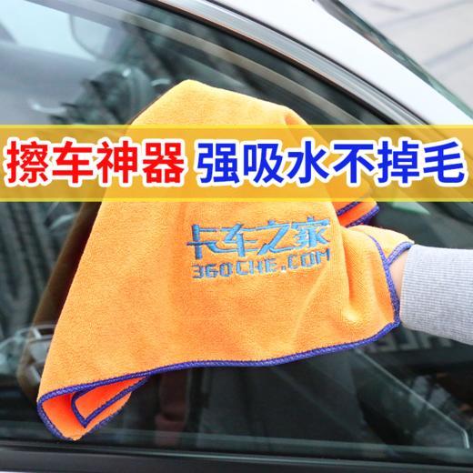卡车之家定制毛巾(仅限部分可兰素门店下单取货,颜色随机,不退款) 商品图1