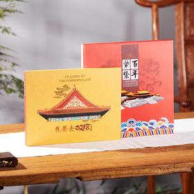 【爆仓5天发货】《紫禁百年》《我要去故宫》珍邮套装,内藏故宫新邮,又含大清老邮票,行家直呼难得