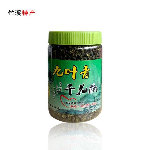 【竹溪特产】九叶青干花椒130g 商品图3