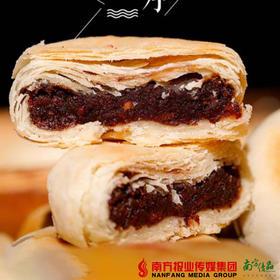 【全国包邮】陕西袁家村纯手工枣泥饼 30g*9个/盒 2盒/份(72小时内发货)