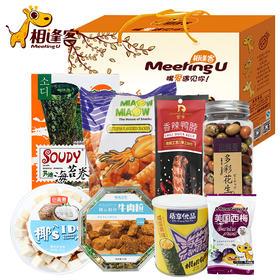 福鹿喜月 中秋礼盒 内含8种美味零食