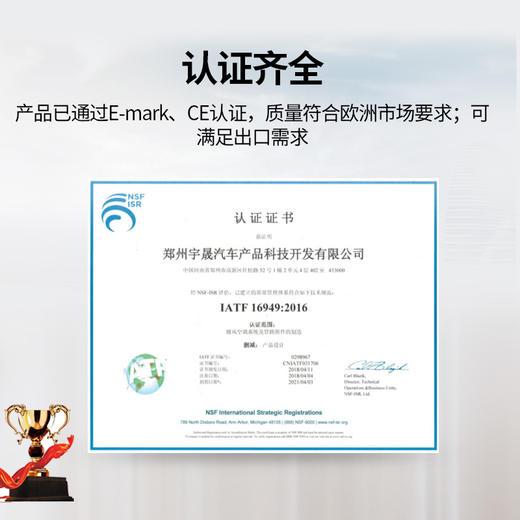 宇晟 卡货车驻车加热器 2000/4000W(质保一年) 商品图5