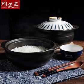 【古法传承 日式陶瓷】陶煲王日式砂锅 22道工艺 匠人手绘釉下彩