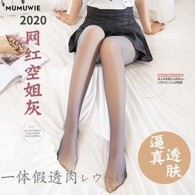 限时拍2条送时尚船袜1双【日本MUMUWIE美腿袜】专治小粗腿、水肿腿!去干纹、皮屑、鸡皮肤!不起球、不勾丝,1条穿3年!