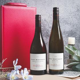[雷司令+长相思组合]全五星酒庄 单一园葡萄酿造  750ml*2瓶装