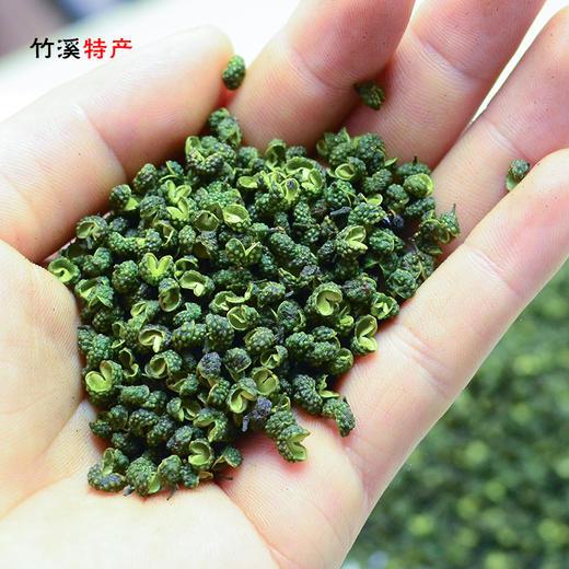 【竹溪特产】九叶青干花椒130g 商品图0