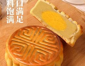 重庆冠生园家团圆月饼礼盒香橙味冬瓜蓉月饼团购中秋节日送礼盒