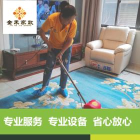 地毯清洗  预约服务订金 |  专业团队  上门服务