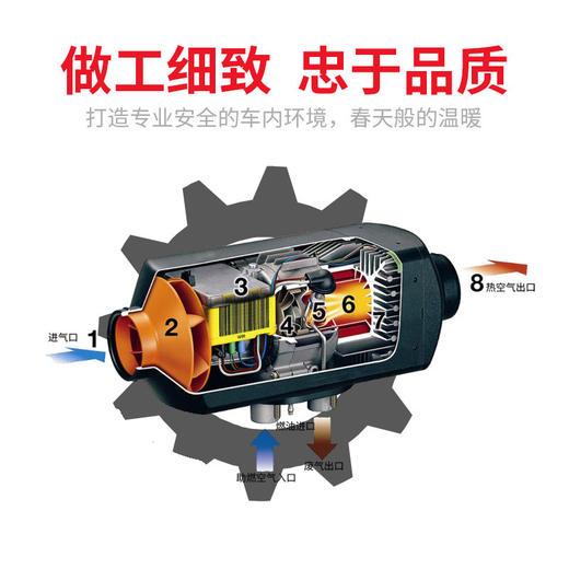 宇晟 卡货车驻车加热器 2000/4000W(质保一年) 商品图3