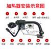 宇晟 卡货车驻车加热器 2000/4000W(质保一年) 商品缩略图2