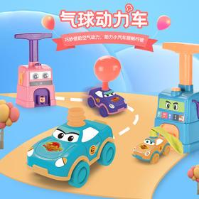 儿童空气动力气球车