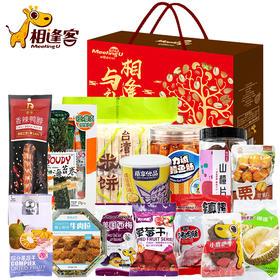 礼盒璀璨星月   中秋礼盒 内含14种美味零食