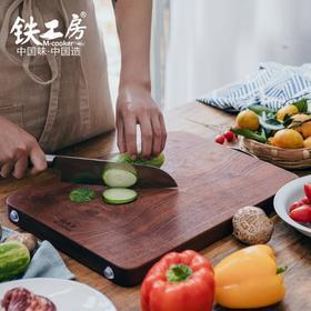 【铁工房】*乌檀木圆形案板家用菜板方形双面可用实木整木砧板面板