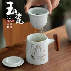 永利汇青瓷木柄陶瓷过滤网茶水分离三件杯配茶叶罐马克杯礼盒订制