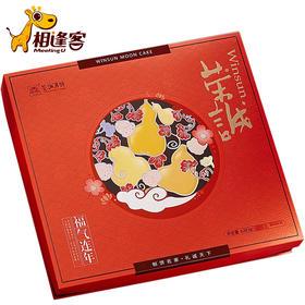 荣诚福气连连 月饼礼盒
