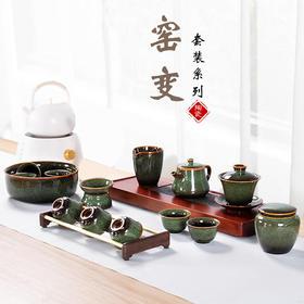 永利汇陶瓷窑变功夫茶具套装家用简约泡茶茶杯茶壶会客整套茶具