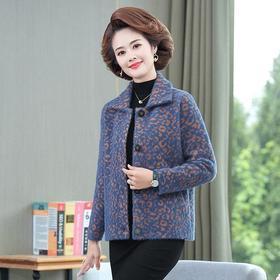 【寒冰紫雨】网红2020新款中老年针织衫外套女装洋气40岁50妈妈装短款提花开衫  CCCJY7077