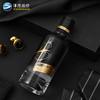 【中国新说唱联名版 下单减60】 洋河小黑瓶礼盒 5瓶装 商品缩略图11