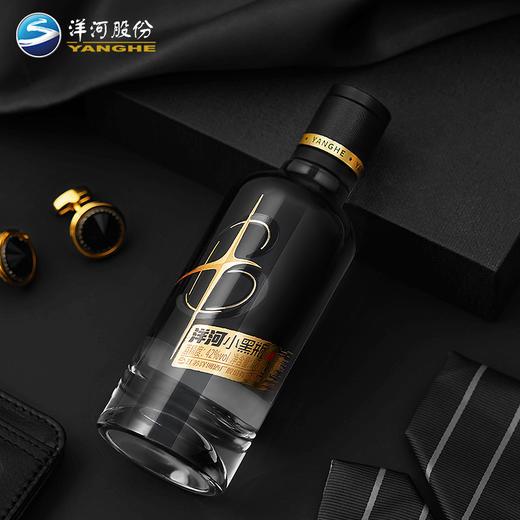 【中国新说唱联名版 下单减60】 洋河小黑瓶礼盒 5瓶装 商品图11