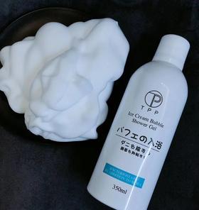 【买一送一共2瓶】 日本tpp慕斯洗护沐浴露氨基酸泡泡 350ml/瓶