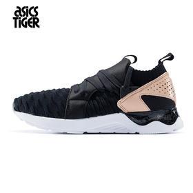 【特价】Asics Tiger亚瑟士 GEL-Lyte V Sanze Knit 男女款休闲运动鞋