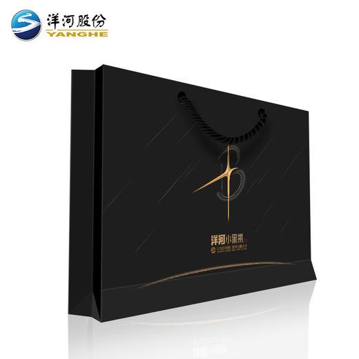 【中国新说唱联名版 下单减60】 洋河小黑瓶礼盒 5瓶装 商品图9