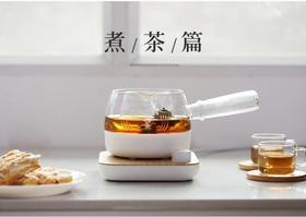鸣盏煮茶器办公室小型全自动家用mini煮茶壶玻璃壶MZ-072T原木色 送4个玻璃杯