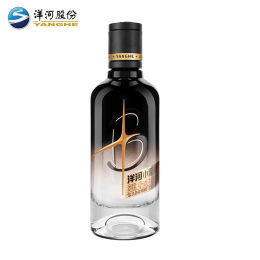【中国新说唱联名版 下单减60】 洋河小黑瓶礼盒 5瓶装 商品图6