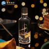 【中国新说唱联名版 下单减60】 洋河小黑瓶礼盒 5瓶装 商品缩略图10