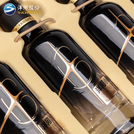 【中国新说唱联名版 下单减60】 洋河小黑瓶礼盒 5瓶装 商品图7