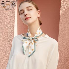 金三塔真丝印花丝巾 | 轻盈若无物,给你想要的优雅动人