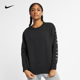 【特价】Nike耐克 DRI-FIT 女款长袖图案训练上衣